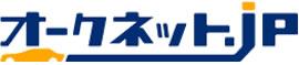 「評価点」と星の数でえらべる中古車情報サイト オークネット.jp