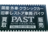 PAST AUTO COLLECTION