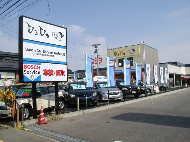 BOSCH CAR SERVICE GARAGE