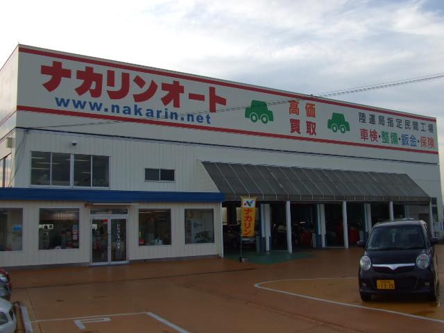[埼玉県](株)ナカリンオート春日部営業所