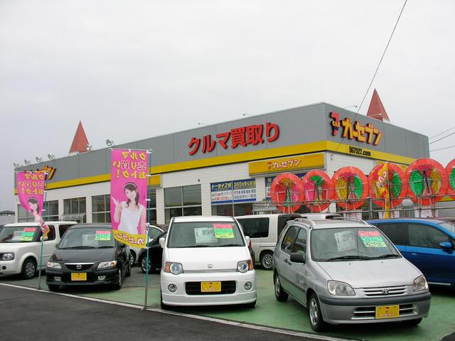カーセブンMEGA三郷店の店舗画像