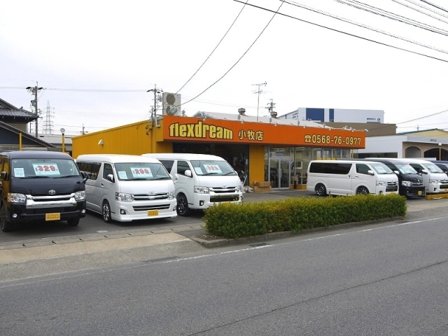 [愛知県]ハイエース専門店 フレックス・ドリーム 小牧店