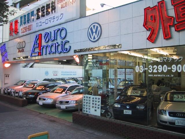 ユーロマチックは平成5年の創業以来、現在まで一貫してアウディとフォルクスワーゲンの良質な中古車を専門に取り扱ってまいりました。