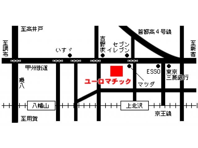 京王線上北沢駅徒歩3分と電車でのアクセスも良好です