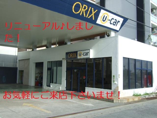 オリックスU−car 那覇店の店舗画像