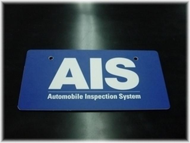 中古車検査基準となる「AIS検定」当社Staffも3級えお取得しました。下取り査定・買取査定など可能です!ご相談頂ければ幸いです。