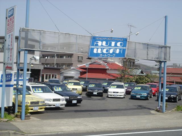 [神奈川県](有)オートワーク本店