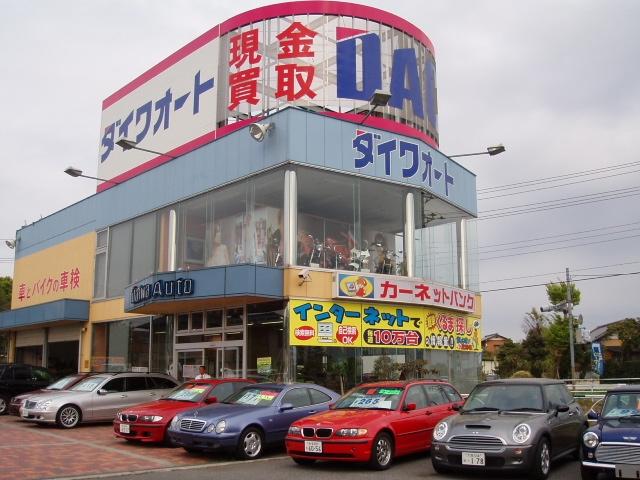 [千葉県]ダイワオート 市原インター店