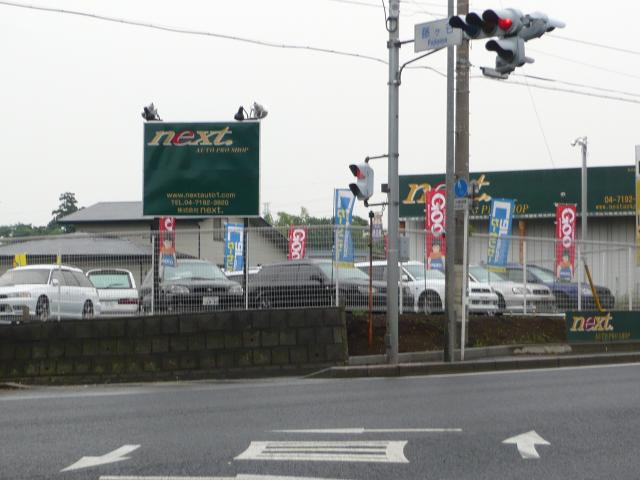 [千葉県](株)next 本店