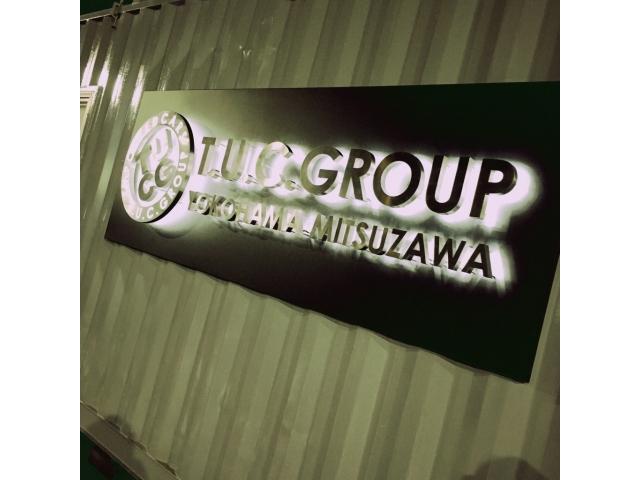 T.U.C.GROUP横浜三ツ沢店では良質なMベンツ・ポルシェを展示し、グループ総在庫は約500台以上!カーライフの不安を払拭する為のアフターサービスにも力を入れております!