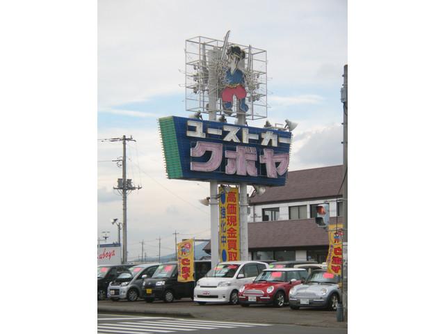 (株)ユーストカークボヤの店舗画像