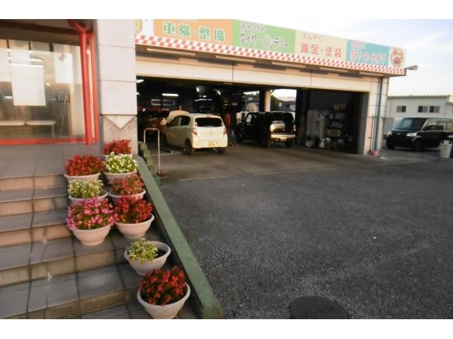 [栃木県]オートピュア 江曽島店
