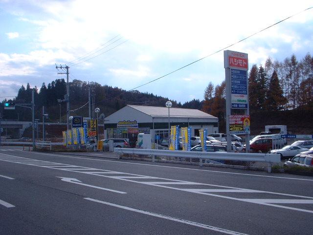 [福島県](有)橋本商店本店 ガレージ レノマ小野店