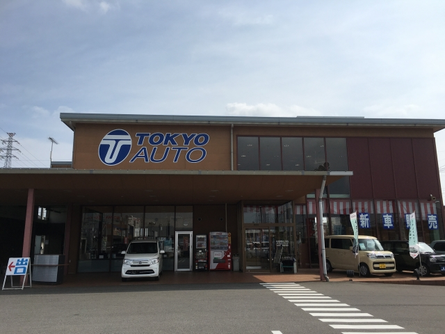 東京オート(株)小山店の店舗画像