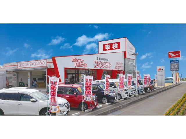[福島県]良質車専門店 ネクスト (株)川村自動車販売