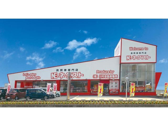 こちらの店舗、良質車専門店ネクストでは、真に良質なお車だけをご提案することをコンセプトとしたお店です。ホワイト×レッドを基調とした店舗カラーが特徴的!! ダイハツスーパーピット店も兼務したお店です。