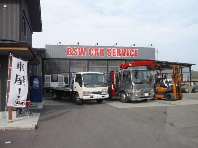 [福島県]有限会社BSW