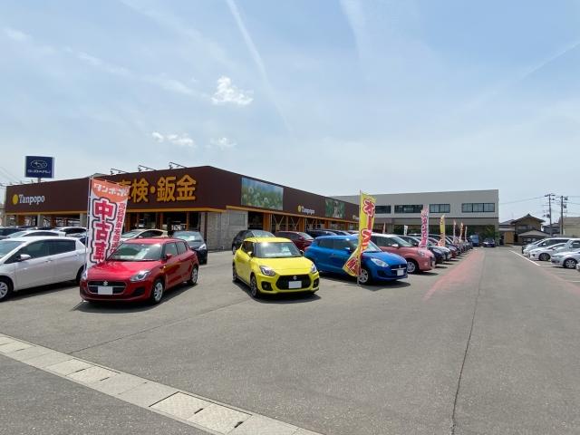 ビックカードーム タンポポ (株)川内自動車の店舗画像