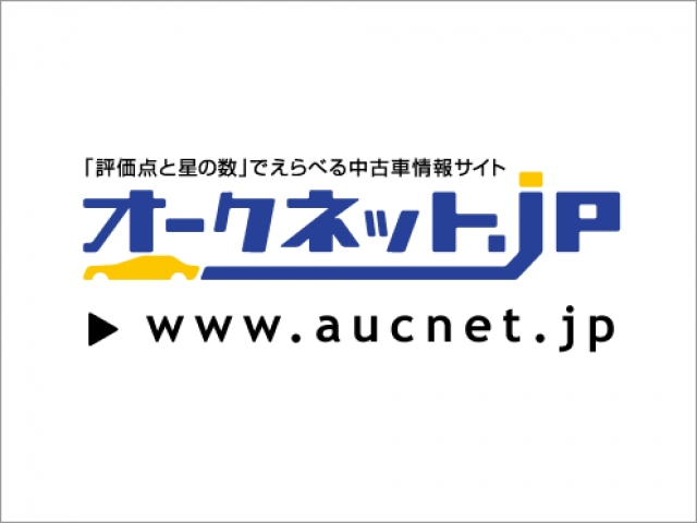 [新潟県](株)五十嵐車体本店