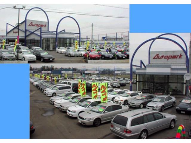 オートパーク インター店の店舗画像