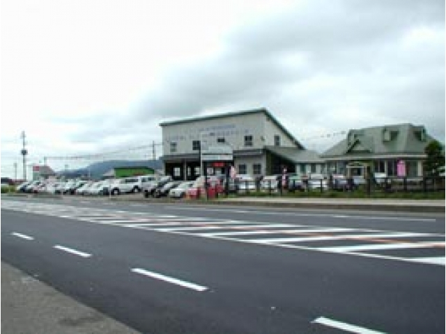 (株)さがみや自動車商会本店の店舗画像
