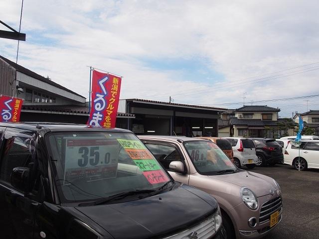 [新潟県](有)波多野自動車工業本店