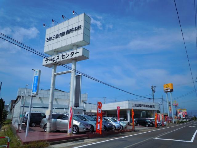 [新潟県]五泉三菱自動車販売(株)クリーンカー五泉