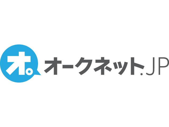 [新潟県]プロセスオート