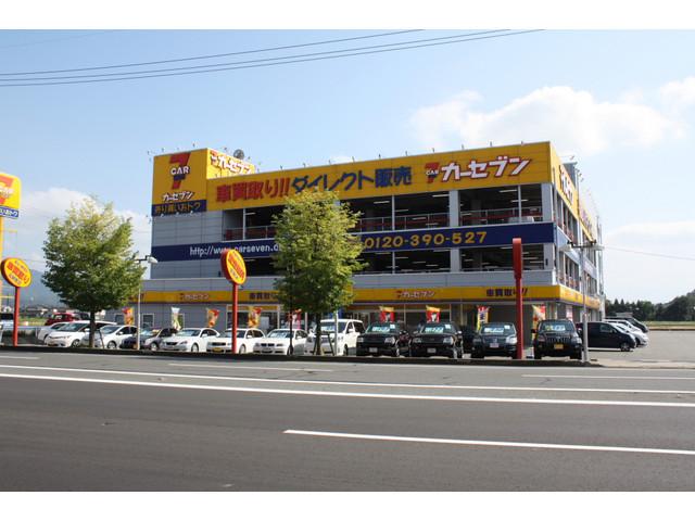 カーセブンMEGA福井店の店舗画像