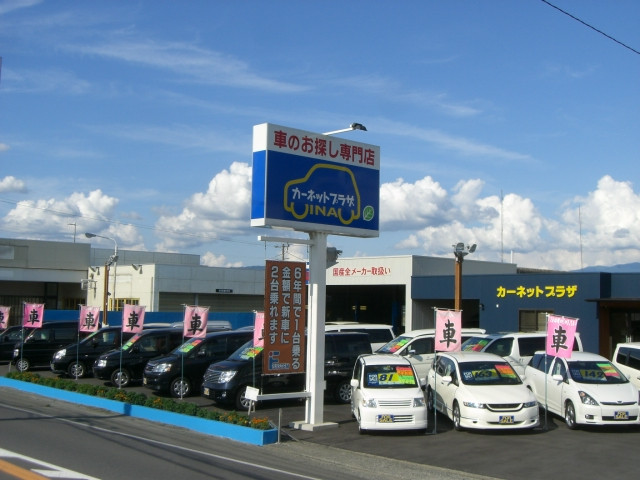 車のお探し専門店です。