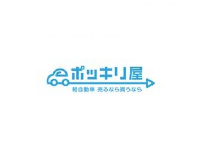 [長野県]ポッキリ屋伊那店