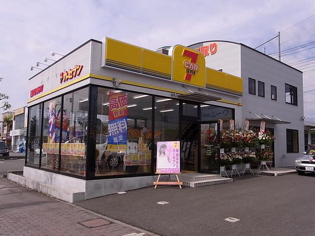 [山梨県]カーセブン甲府昭和店