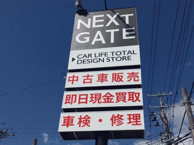 [新潟県]NEXT GATE