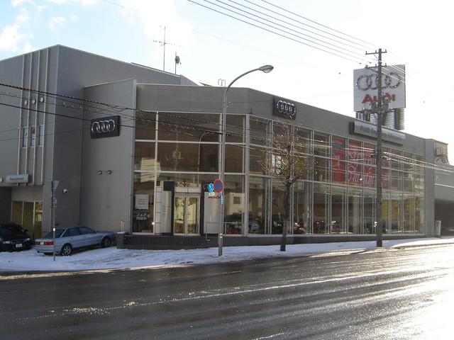Audi 札幌南