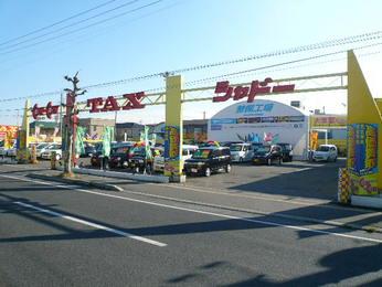 [青森県]タックス城下店