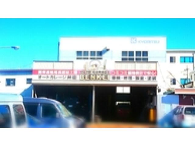 [埼玉県]タックス富士見店