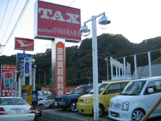 [神奈川県]タックス横浜 横浜南店