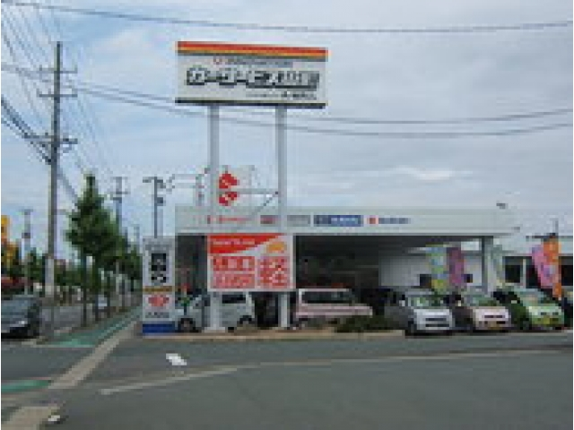 タックス山形西バイパス店の店舗画像