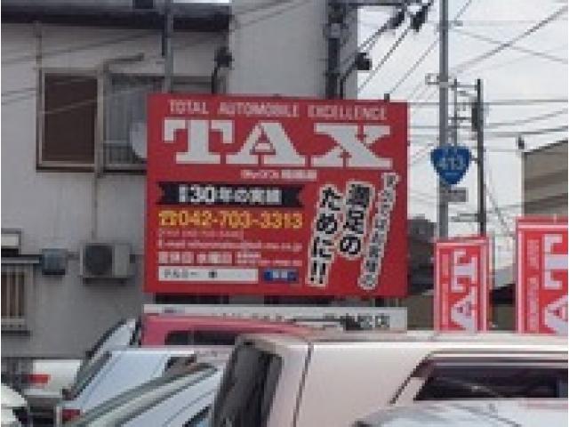 [神奈川県]タックス 相模原店