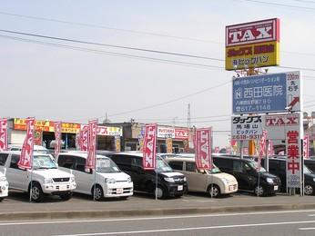[福岡県]タックス馬場山店