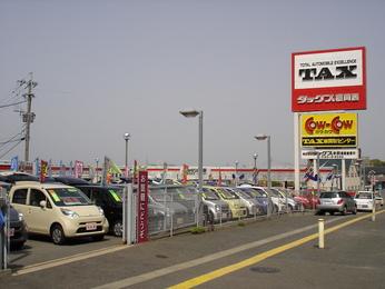 タックス福岡西店