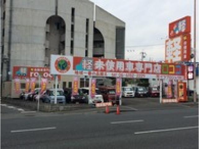 [大阪府]タックス豊中店