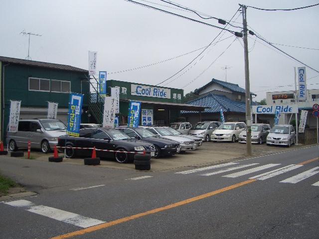 [千葉県]株式会社クールライド
