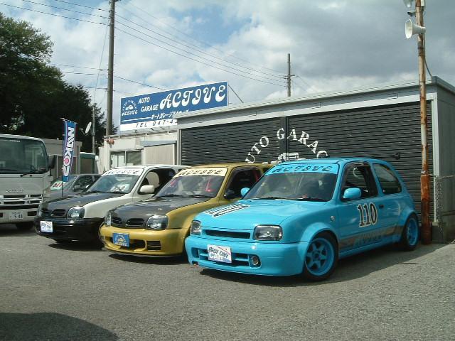 [千葉県]オートガレージ・アクティブ