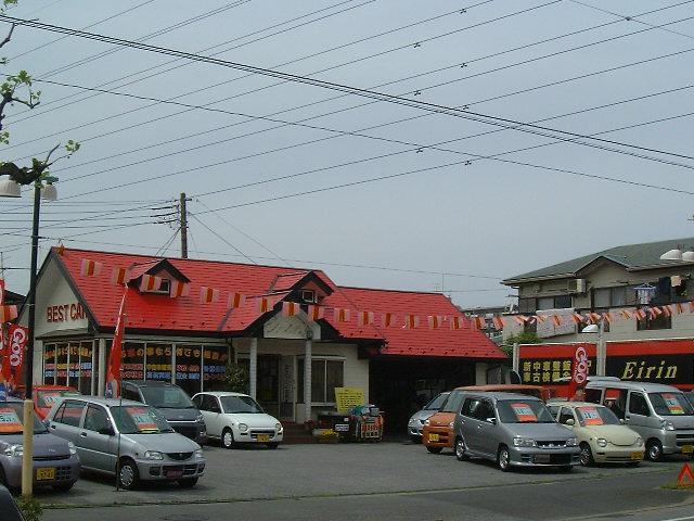 [千葉県]エイリン自動車
