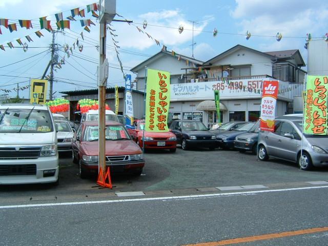 ◆ 安心の整備済 納車 ◆ お求めいただくお車は、すべて納車整備をしてお渡しいたします。