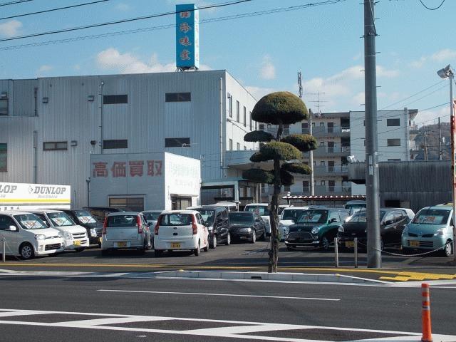 [愛媛県]八束自動車商会
