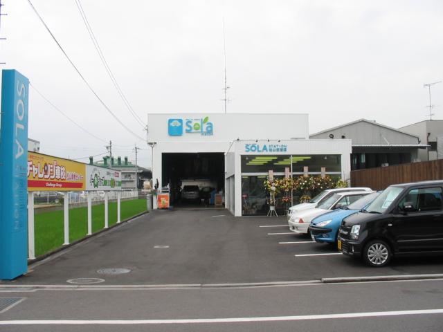 [愛媛県]ロイヤルカーサービス