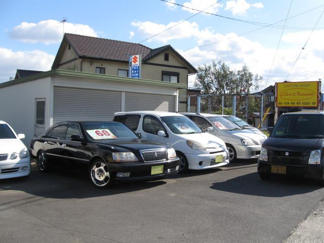 [香川県]Car Create