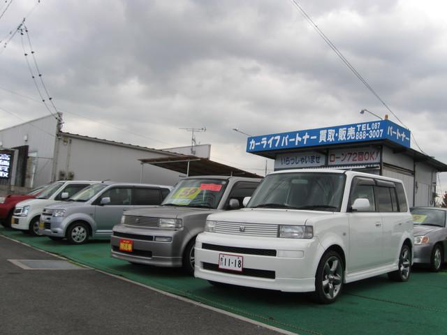 [香川県]カーライフパートナー